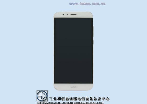 Huawei G8, nuevo gama media con carcasa de metal