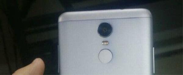 Xiaomi Redmi Note 2, al descubierto su lector de huellas