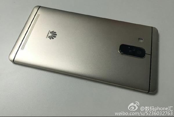 Huawei Mate 8, nuevas imágenes con un diseño diferente