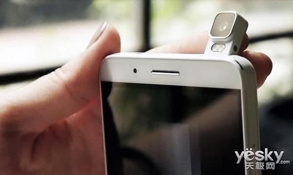 Este es el Honor 7i, el móvil con cámara deslizable