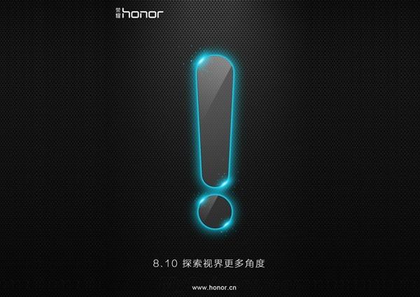 Honor anuncia un evento para presentar un nuevo móvil