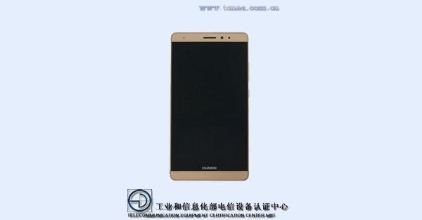 Huawei Mate 7S, una variante que podría acompañar al nuevo Mate 8