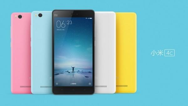 3 alternativas chinas al Xiaomi Mi 4c por menos de 250 euros