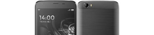 Doogee T6, un móvil que podría traer una autonomía de escándalo