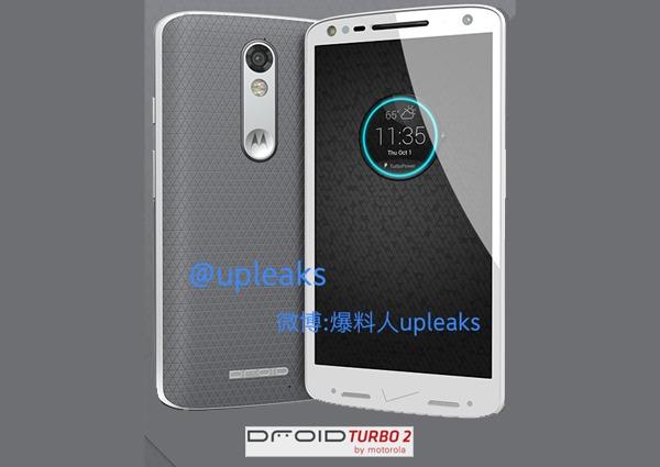 Revelada la disponibilidad del Motorola Moto X Force (2015)