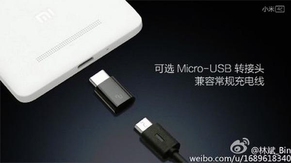 Puerto de carga del Xiaomi Mi 4c