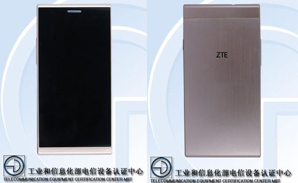 ZTE certifica un móvil que prescinde de una característica importante