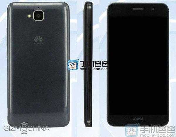 Huawei prepara un teléfono inteligente de gama media