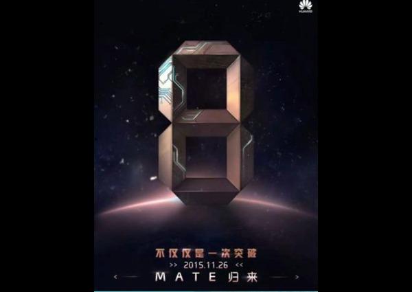 Huawei Mate 8, primeros detalles acerca de su lanzamiento