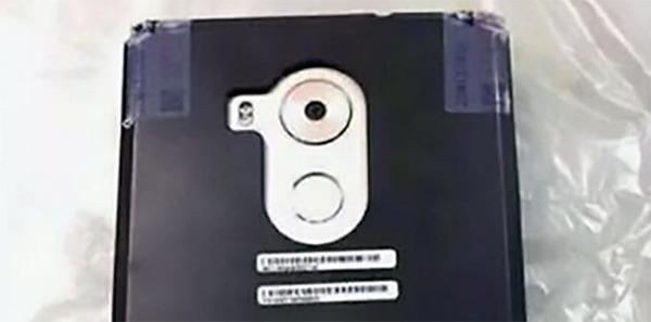 Huawei Mate 8, lanzamiento a la vuelta de la esquina