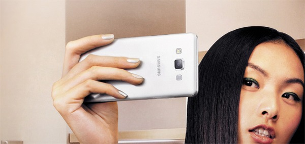 Samsung Galaxy A9, el nuevo gama media metálico de Samsung está en camino