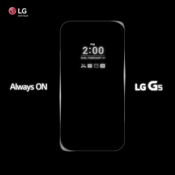 La pantalla del LG G5 estará siempre encendida