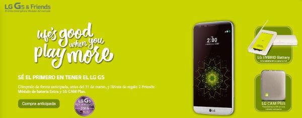 LG G5, precio y fecha de salida en España
