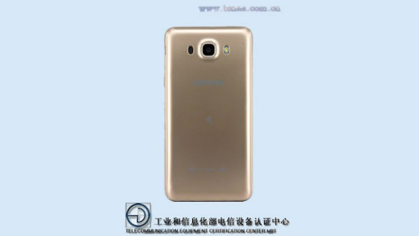 Se filtran las primeras imágenes del Samsung Galaxy J5 y J7 2016