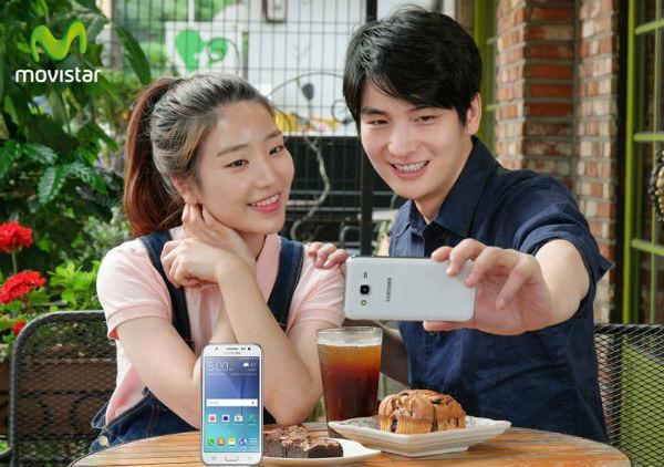 Precios del Samsung Galaxy J5 2016 con Movistar