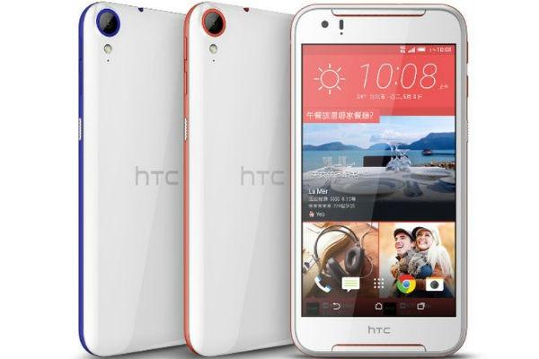 HTC Desire 830, nuevo móvil con pantalla de 5,5 pulgadas