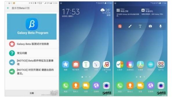 Samsung muestra cómo será la interfaz del Samsung Galaxy Note 7