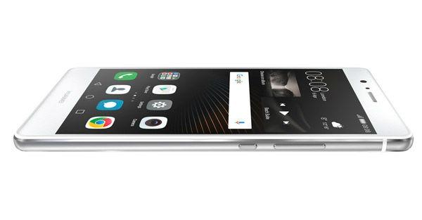 Amena ofrece el Huawei P9 Lite con 100 euros de descuento