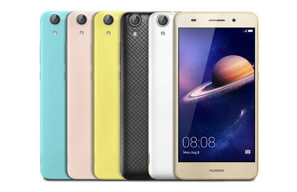 Primeras impresiones sobre el Huawei Y6II