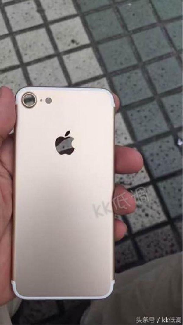 Este podría ser el nuevo iPhone 7