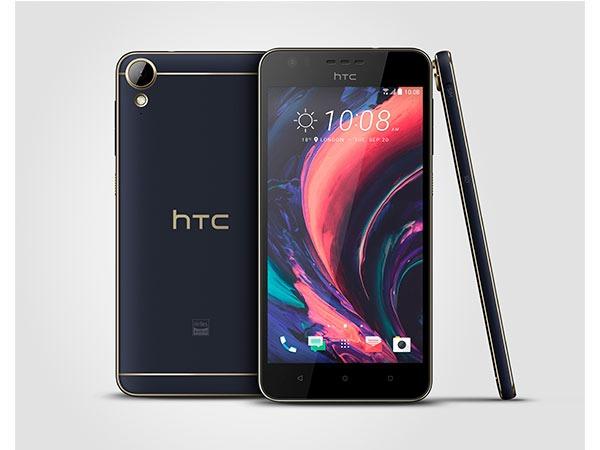 HTC Desire lifestyle, móvil de gama media centrado en el sonido