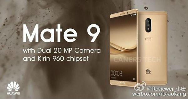 El Huawei Mate 9 podría ser anunciado el 3 de noviembre