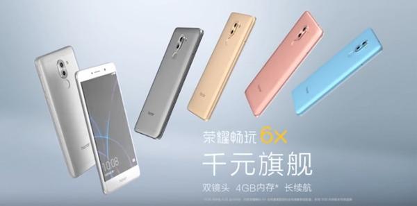 Honor 6X, un móvil de gama media con doble cámara trasera