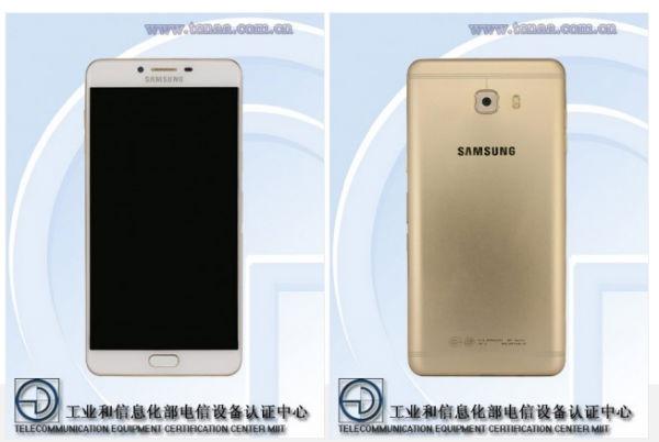El Samsung Galaxy C9 aparece en imágenes