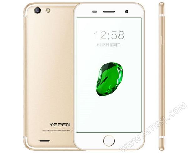 Yepen i7, casi casi un iPhone 7