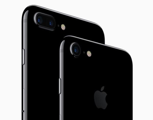 iPhone 7(siete) precio