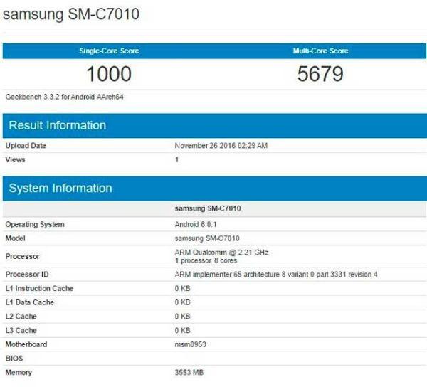 Samsung Galaxy C7 Pro prestaciones