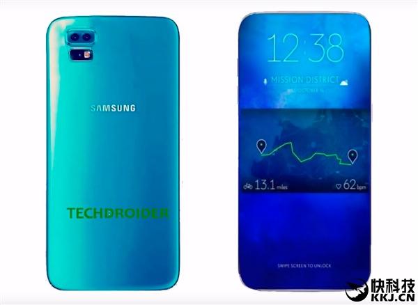 Los futuros smartphone de Samsung podrían ser todo pantalla