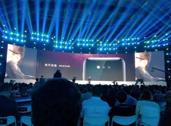 Honor Magic, así es el nuevo móvil estrella de la marca china