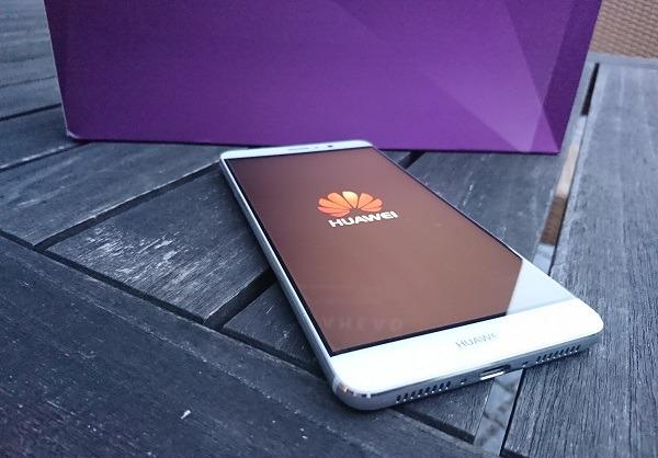 Huawei Mate 9, precios y tarifas con Orange