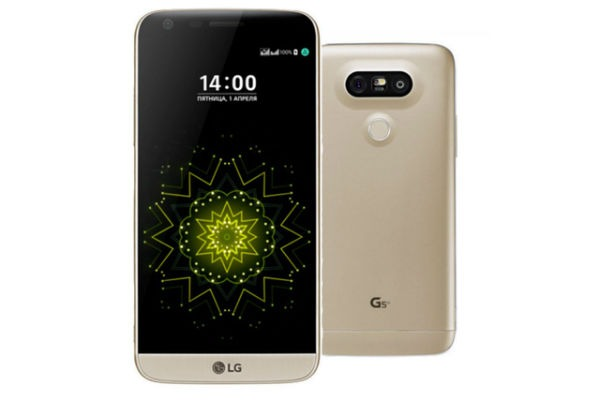 LG G5 Android 7