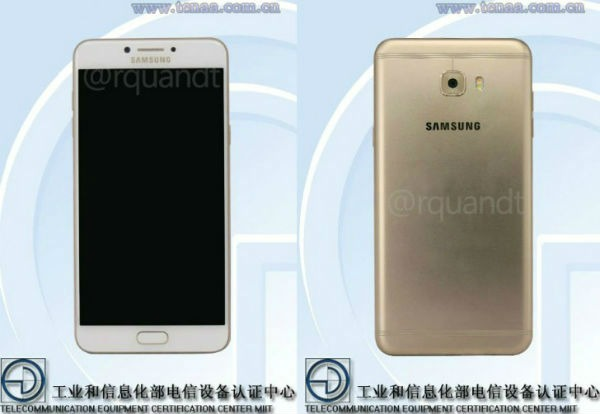 Samsung Galaxy℗ C7 Pro FCC