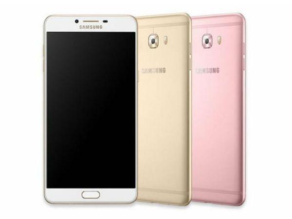 Descarga los nuevos fondos de pantalla del Samsung Galaxy C9 Pro