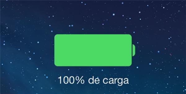 El problema de batería del iPhone 6s afectaría a más dispositivos
