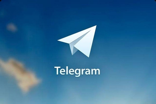 Éstas son las nuevas funciones de Telegram