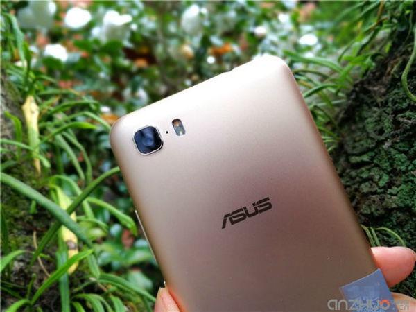 Filtradas las especificaciones del reciente Asus™ Zenfone cuatro Selfie