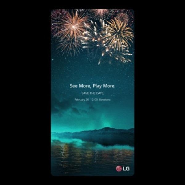 Ya tenemos fecha de presentación para el LG G6
