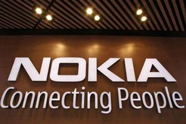 Nokia Viki