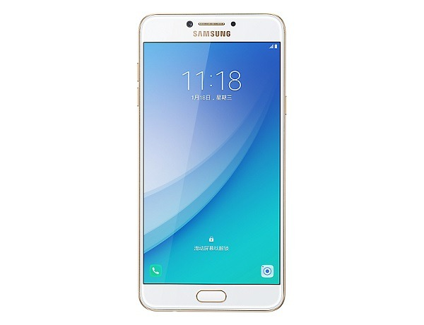 Samsung Galaxy C7 Pro, un dispositivo con gran pantalla