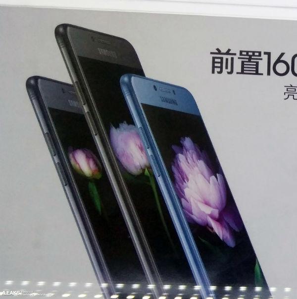 Samsung Galaxy C móviles