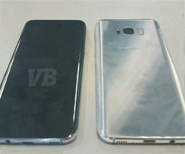 Samsung Galaxy S8 capacidad