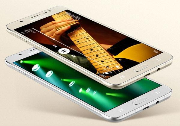 Se filtran nuevas características sobre el Samsung Galaxy J7 2017