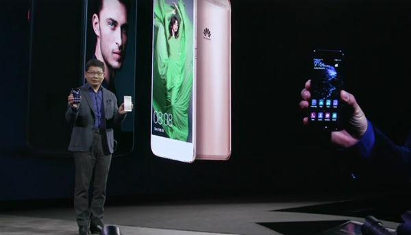 Huawei P10 pantalla