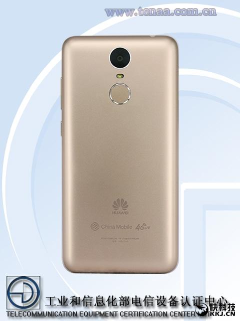 Filtradas imágenes y características de un móvil Huawei con pantalla OLED
