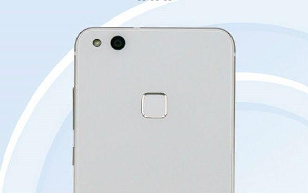 Huawei P10 Lite camara