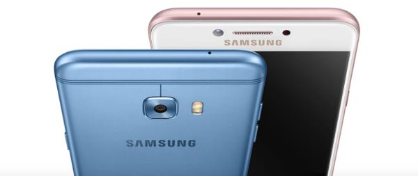 Samsung Galaxy C5 Pro, especificaciones y precio